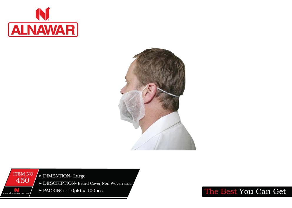 منتجات الحماية