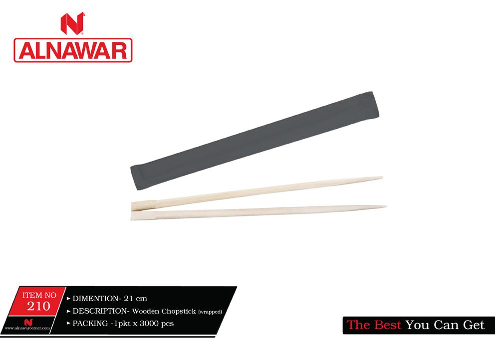 23cm منتجات خشبية